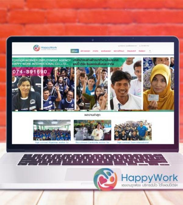 happywork international